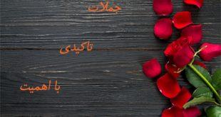 جملات تاکیدی با اهمیت